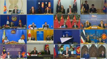 RCEP簽署 全球最大自貿區成形