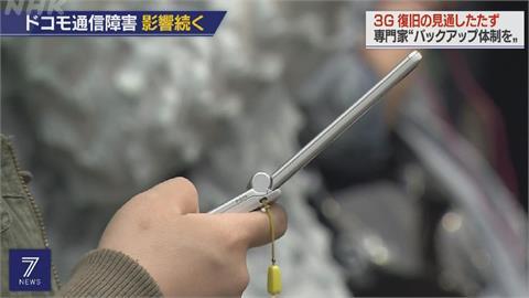 日本Docomo當機 200萬用戶受影響