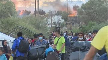 縱火!希臘摩利亞難民營一天兩火警 確診被封營引爆怒火