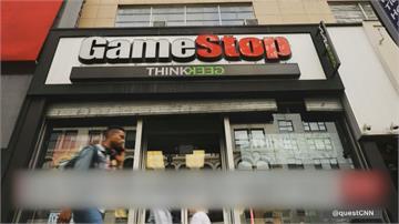「GameStop史詩級大軋空」 撼動華爾街百萬散戶吃掉有錢人遭限制交易引發爭議