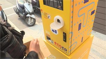 噱頭十足!台南推首台廢電池回收機 回饋點數能換口罩