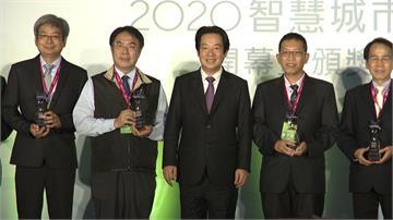 「2020智慧城市論壇」 賴清德出席開幕典禮