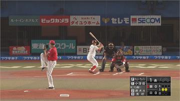日職/日媒傳出陳偉殷加盟阪神虎 將穿14號球衣
