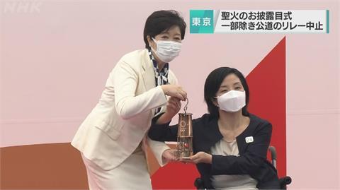 東京奧運倒數兩週 聖火抵達東京