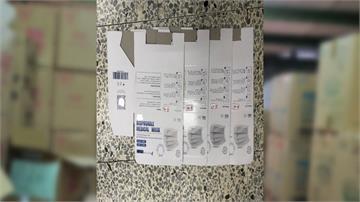 來源不明口罩貼假標賣!新竹連鎖藥局負責人等5人被起訴