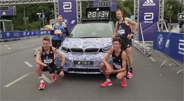 另類柏林馬 四德國跑者接力 挑戰2小時1分39秒世界紀錄