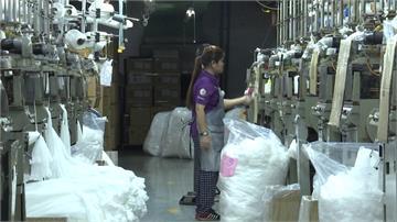 經濟已悶好幾年...社頭期待三億雙襪子訂單