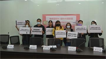 數位身分證新竹市試辦喊卡 蘇貞昌:不會貿然推行