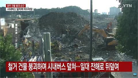 驚悚!南韓光州拆除建築物倒塌 9死8重傷