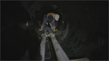 向地下的無名英雄致敬「城市淨脈」訴說30年來下水道建設艱辛