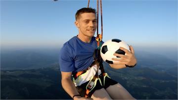 吊掛3000公尺熱氣球下...高空花式足球你看過嗎?
