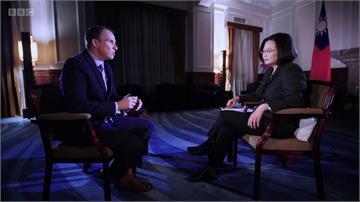 蔡總統接受BBC專訪談兩岸對話條件:中國應面對現實