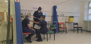 輝瑞疫苗獲准上路 英國醫院動起來