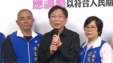 國民黨不分區爭議持續!詹江村退黨、蔡育輝跳海抗議