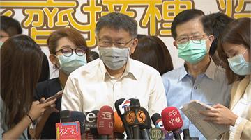 昔批馬關扁侮辱台灣人「今誇友善健談」促藍綠和解2024起手式?柯:想太多!