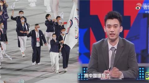 東奧/中國入場也消失!《騰訊》切台灣隊訊號失誤 道歉硬凹:沒版權被下線