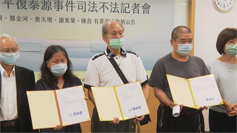 泰源事件5人蔣介石下令遭處死 促轉會三大理由平反撤銷罪名