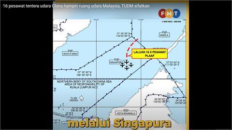 馬來西亞指中國軍機闖入空域 召中國大使說明