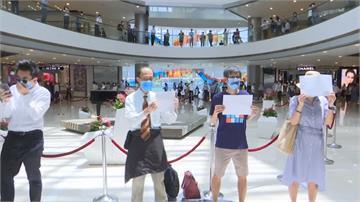 港民發起「和你lunch」快閃示威 反對惡法壓迫言論自由
