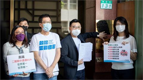 施打率不到20%倒數4縣市全國民黨 民進黨籲江啟臣撤告向國人道歉