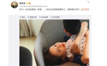 佟麗婭520宣布離婚 不符中國官方主旋律被撤熱搜