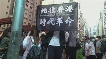 快新聞/反送中後教科書遭指「內容偏頗」 香港高中課本刪「公民抗命」等政治內容