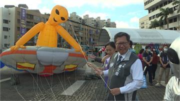 國際風箏節週末登場 主軸「太空」秀飛天競技