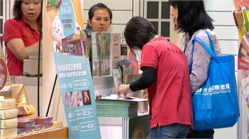 台北國際旅展閉幕!4天創38.4萬人次進場紀錄