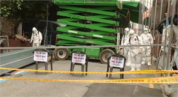 快新聞/南韓新增確診逼近300例 首爾教會群聚蔓延全國