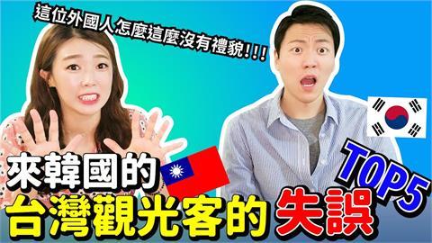 洗髮店在哪?南韓正妹導遊被問秒傻眼 她驚:台灣人不自己洗頭嗎