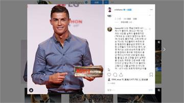 C羅放鳥韓國友誼賽!球迷感被騙圍剿求償