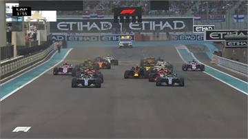 「就算世界冠軍染疫也照跑」 F1堅持7月5日展開新賽季