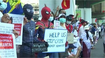軍政府無差別鎮壓  緬甸「蜘蛛人」走上仰光街頭抗暴