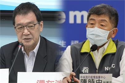 快新聞/費鴻泰轟害31人染疫「應該被槍斃」 陳時中:講這樣的話太過了