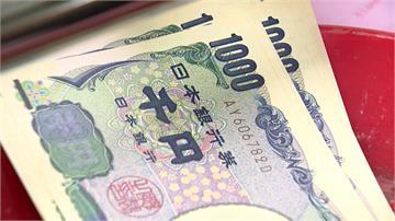 日圓創近三周新低點!換5萬台幣多賺「120盤壽司」