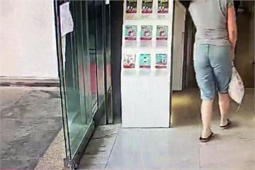 提硬幣繳房貸 婦不滿銀行拒收告侵占