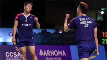 羽球/史上最佳!李洋、王齊麟力退勁敵 勇奪泰國公開賽男雙冠軍