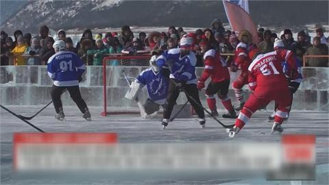 俄冰球傳奇辦比賽 號召民眾守護貝加爾湖