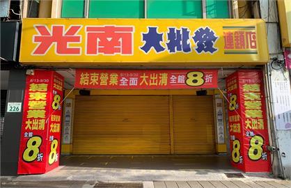 高雄知名保齡球館與三多光南爆歇業 嘉義牛排名店也營業到月底!