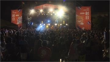 「覺醒音樂祭」辦10年 主辦公司宣布破產