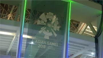 印尼申辦2032夏季奧運 已遞交意向書