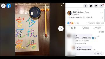 黃秋生聲援香港遭中國封殺!今抵台灣自曝「準備移民」