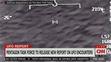 紐時爆美軍找到疑似墜毀幽浮 材質不屬於地球