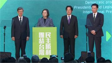 玻璃心又碎!60多國祝賀蔡總統勝選 中國抗議:違反一中
