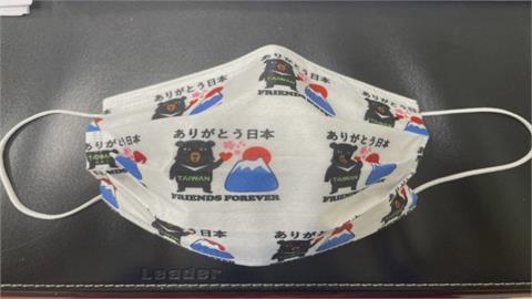 這就是善的循環!日本三度捐疫苗 台灣醫生潘裕民募20萬片口罩回贈