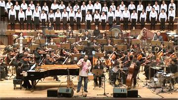 交響樂結合客家音樂 展現客語歌曲新風貌