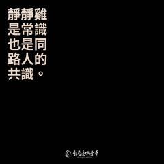 快新聞/港人偷渡來台 在台港青籲「三不」勿討論逃亡細節