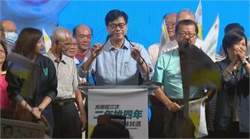 LIVE/陳其邁第三戰區後援會成立 上千支持者擠爆現場