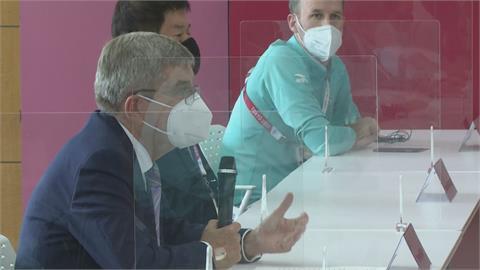國際奧會主席巴赫口誤 將日本說成中國