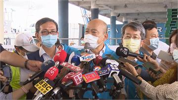 快新聞/高雄首艘遠洋漁船返港 韓國瑜力求堵住防疫破口